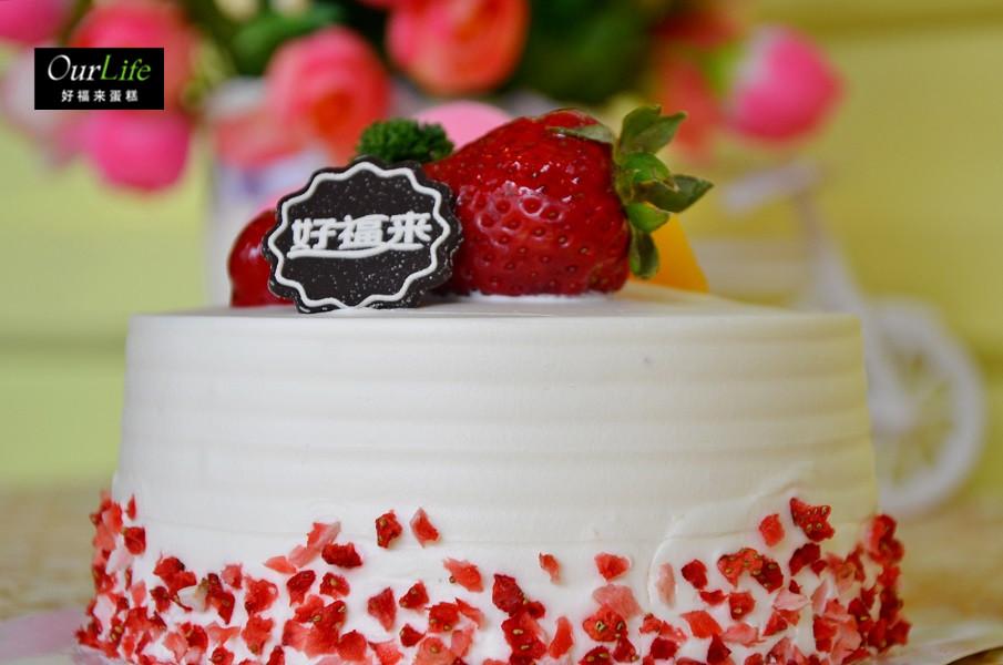小可爱 西点 卖家: 好福来蛋糕 好评率     描述4.