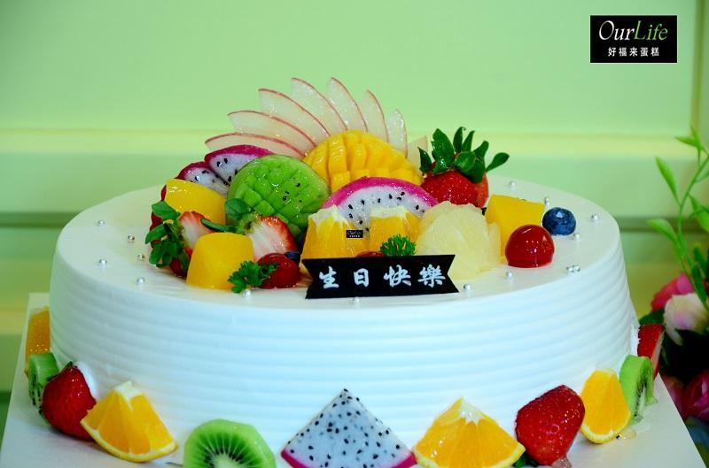 小清新 水果蛋糕