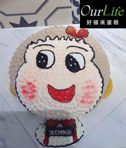小猴乖乖_创意蛋糕_生日蛋糕_美食_武安市好福来电话.