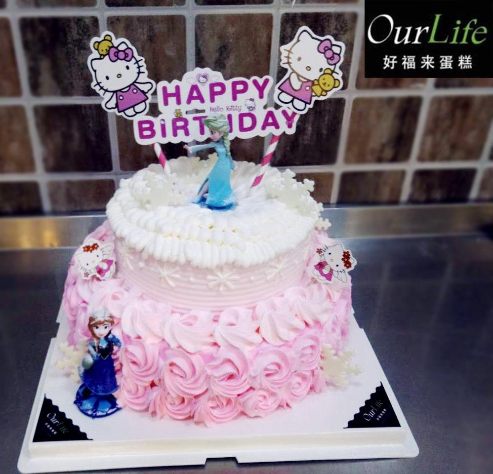 冰雪奇缘双层 创意蛋糕