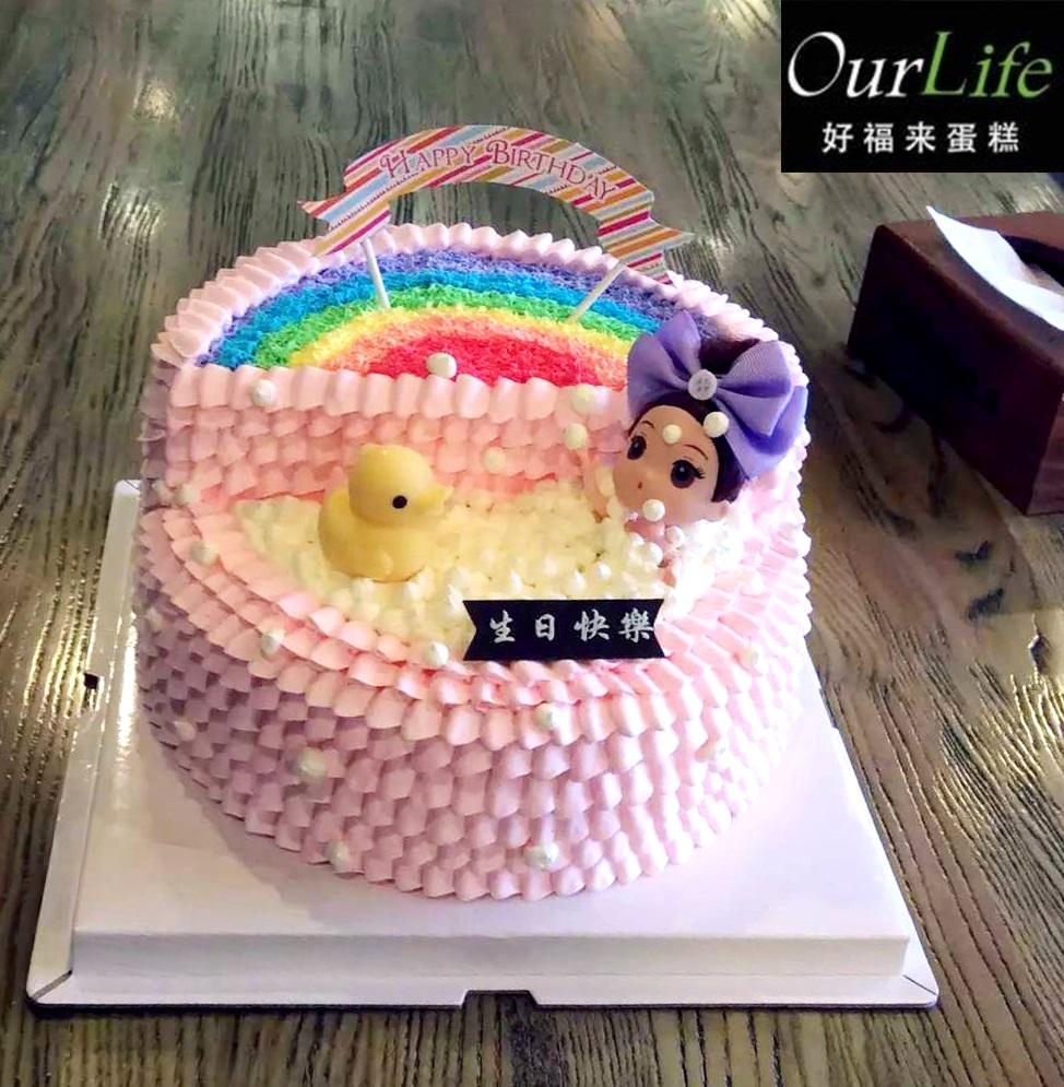 芭比小鸭子泡泡 创意蛋糕