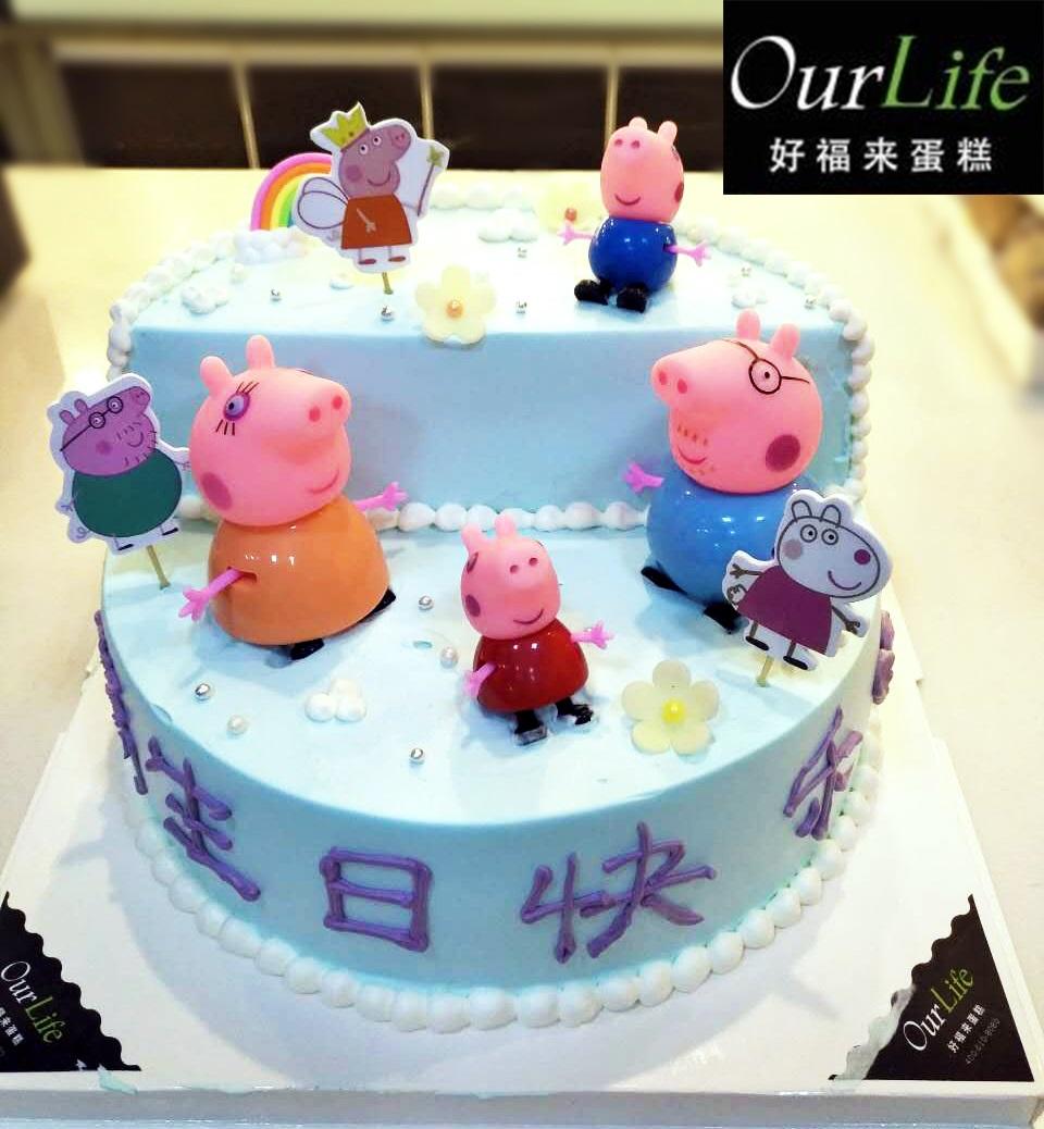 可爱小猪猪 双层卡通创意蛋糕_创意蛋糕_生日蛋糕__市
