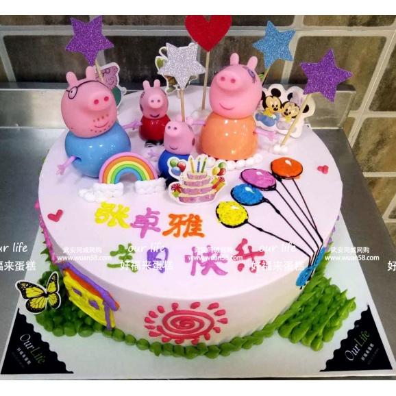 小猪佩奇 创意蛋糕