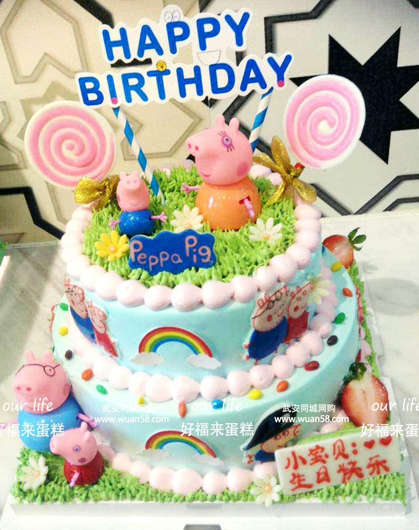 车收藏微信扫码购买                  小猪佩奇 双层卡通创意蛋糕