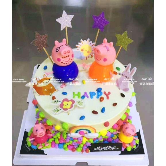 小猪佩奇儿童 创意蛋糕